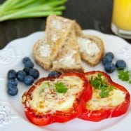 The bell pepper adds gorgeous color and a very healthy veggie to your morning. Impress your family and breakfast guests with this Bell Pepper egg-in-a-hole.