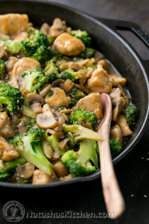 Chicken stir fry chicken and broccoli stir fry stir fry recipe this chicken and broccoli stir fry is so tasty and much healthier than takeout forumfinder Image collections