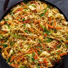 Chicken Chow Mein recipe in skillet with noodles, vegetables and homemade chow mein sauce